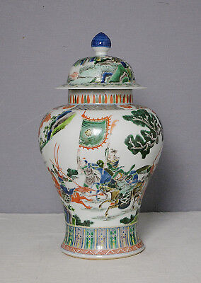 Chinese  Wu-Cai  Porcelain  Jar  With  Mark      M2314-2