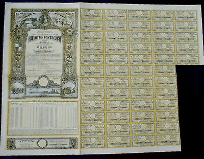 Romania 4 1/2% 10000 Lei War Loan 1941 uncancelled + coupon sheet