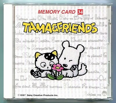 "Janome 8000 9000 Elna Kenmore Embroidery Memory Card: ""Tama and Friends"" No.34"