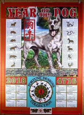 Chinese Year Of The Dog 2018 Astrological Zodiac Calendar Chinatown Hawaii