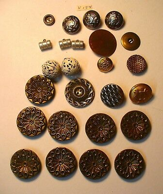 lot of vintage metal buttons one set of 9 larger buttons