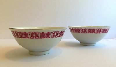 Vintage Chinese Rice Bowls with Pink Design  (2)