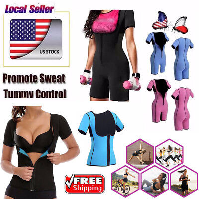 Hot New NEOPRENE CAMI REDU WOMEN Waist Trainer Corset Slim Sauna Faja shapers US