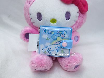 HOT Sanrio Japan Cinnamoroll PVC Mini Wallet Mirror with Chain