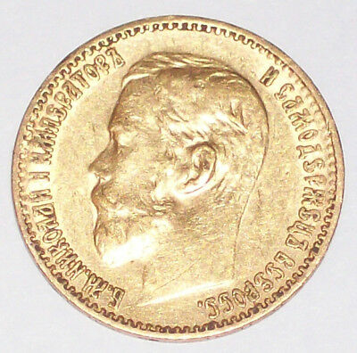 1898 Russia 5 Roubles Gold Coin Imperial Russian Nicholas Ii 5 Ruble Gold Coin