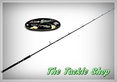 """5ft 13kg SPIN  ROD 2 PIECE  """"WARRIOR"""" E-GLASS LION STICK, AWESOME VALUE!!!"""