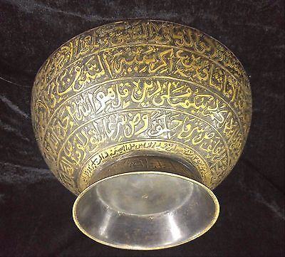 Ottoman Islamic Holy Bowl - Calligraphy Inside Out