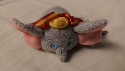 TSUM TSUM  Authentic DISNEY DUMBO MINI   NEW Plush USA
