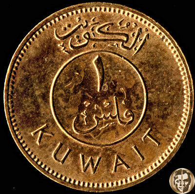 Kuwait 1 Fils 1964 - Uncirculated golden Unc