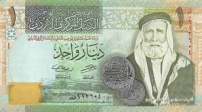 Jordan 1 Dinar, 2002- 2016 P.34 New Uncirculated Unc