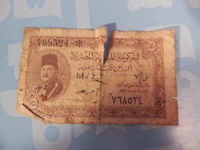 Very Well Used 5 Piastres Egyptian banknote