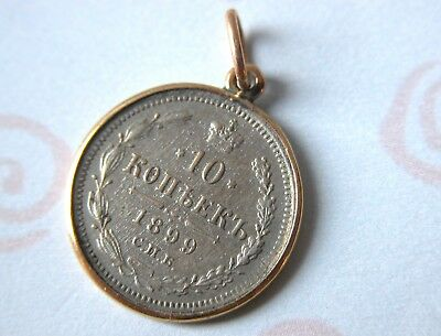 Vintage Charm or Pendant 1899 Russian 10 Kopeck Silver Coin With 12K Gold Bezel