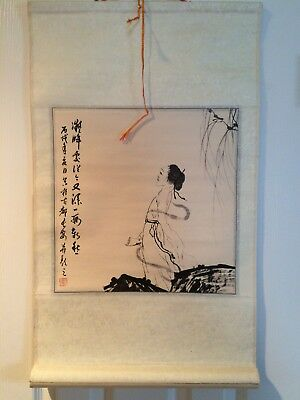 Chinese Scholar Painting Scroll