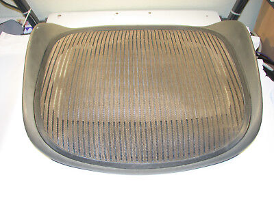 Herman Miller Aeron Chair Size B Seat Pan w/ Brown Mesh Insert