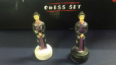 Total War - Shogun 2 - Chess Set - Limited Edition - Rare (With Box)