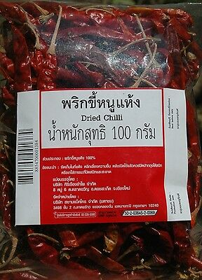 Sun Dried Whole Thai Chilli Very Hot - Spicy Soup Currys Mexican Free Uk Post
