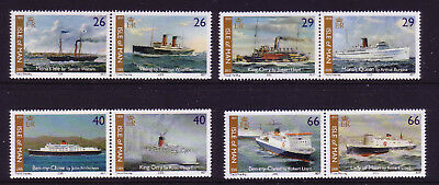 2005 Isle of Man 175th Anniversary of Steam Packet Company SG 1217/24 MNH