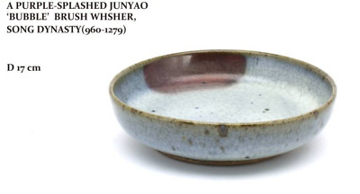 A Purple-Splashed Junyao 'bubble' Brush Whsher, Song Dynasty(960 - 1279)