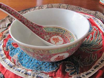 Vintage Beautiful Signed Asian Oriental Hand Painted Bowl and Spoon