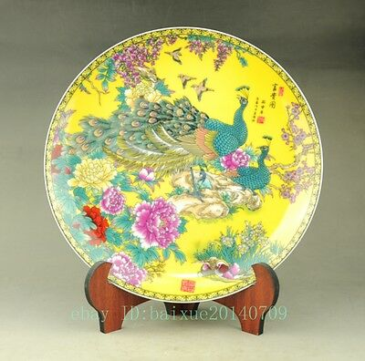 Chinese Colorful Porcelain Hand-Painted Plate Peacock & Flowers Mark
