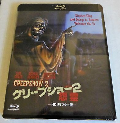 Creepshow 2 Japanese Blu-Ray Happinet Region A Brand New Sealed!