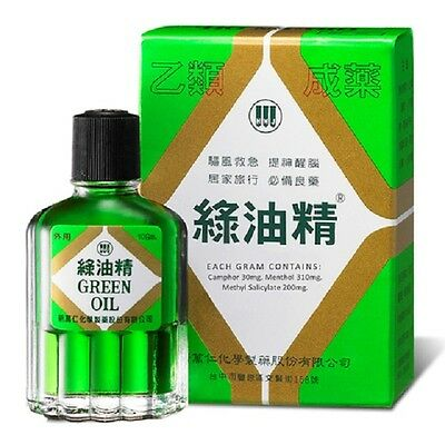 Hsin Wan Jen HWJ Green Oil Motion Sickness Seasick dizzy Relief Stuffy Nose NIB