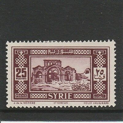 Syria - 1930 - St. Simeon - (1V) - Mint Lightly Hinged