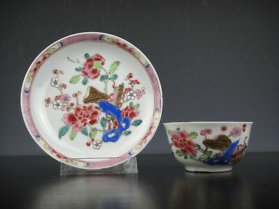 Set Of Chinese Porcelain Famille-Rose Cup&Saucer With Flowers.18th C.