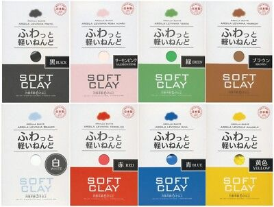 Daiso Japan Soft Clay 8 color set Made in JAPAN Brand New