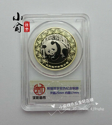 Shenyang Mint .2018 Panda New Year two-color commemorative bronze medal.