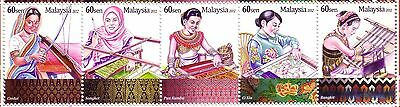 Malaysia 2012 'Legacy of the Loom' 5-stamp Sheet MNH