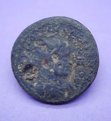 Large ancient Roman bronze provincial unresearched coin