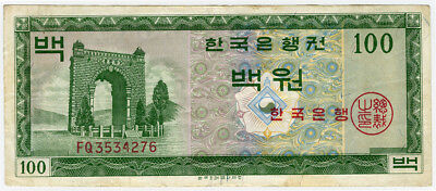SOUTH KOREA 1962 ISSUE 100 WON BANKNOTE CRISP VF.PICK#36a.