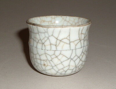 Antique Chinese Guanyao Crackle Glazed Tea Cup ---- Qing Dynasty ---- No Reserve