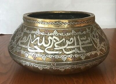 Large Inlaid Silver and Copper Islamic Bowl. Mamluk Revival. Syria. Cairo.