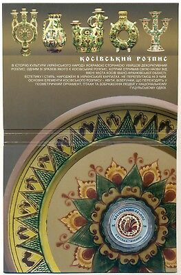"""Ukraine 5 Griven 2017 """"Kosiv Painting Style"""" UNC color coin in blister."""