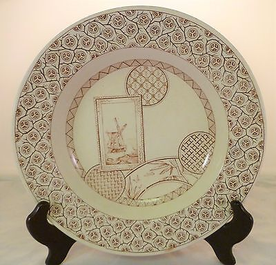 Aesthetic Movement Brown Transferware Avona Pattern Soup Plate 1881 by HSH
