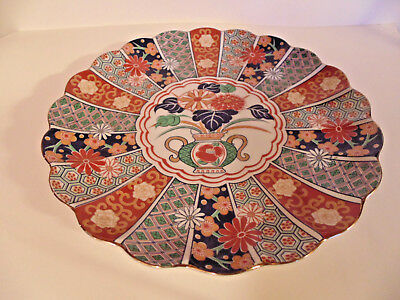 "Vintage 12"" Scalloped Japanese Imari Charger Plate - Gilt - Hand Painted Ec Nr"