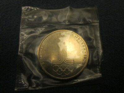 Russian 1 Rouble Coin for 1980 Olympics dated 1977 UNC