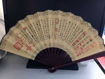 Chinese Folding Paper Dancing HAND FAN Wholesale Christmas Gift
