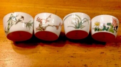 Lot 4 Antique Vintage Chinese Hand Painted Porcelain Tea Cups Red Makers Mark