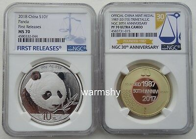 NGC MS70 First Release China 2018 Panda Silver Coin 35th Medal 30g 10 Yuan 2 PCS
