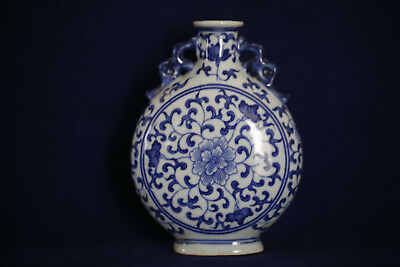 Rare Antique Chinese blue and white painted porcelain vase