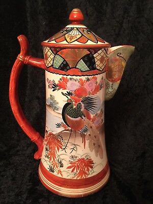 Antique Japanese Providence Kutani Pitcher Chocolate Pot 20th C Signed 12""