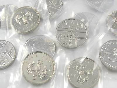 Five Pence Coins 5p 1990 to 2019 Choose your Year - Brilliant Uncirculated - UK