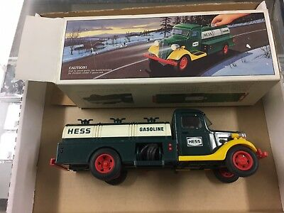 1983 & 1984 Hess Truck Gasoline Toy Truck Bank Lot with Original Boxes
