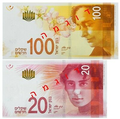 2017 New Israel Sheqel 2X New Banknotes Unc - 20 & 100 Sheqalim Nis Notes Bills