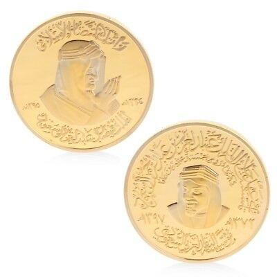 Saudi Arabia Imperial Household Commemorative Coin Copper Collection Gift Alloy