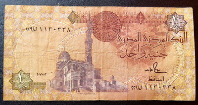 Egypt Central Bank Of Egypt One Pound 1978