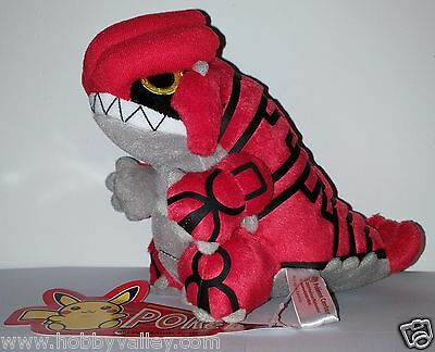 GROUDON POKEDOLL PLUSH DOLL Pokemon Center NEW w/ TUSH & HANG TAGS 2009 US RARE